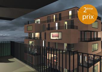 072_CAIR | logements à lausanne, 2ème prix